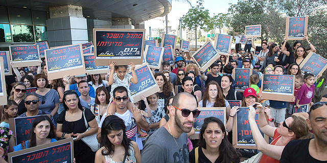 הפגנת המורים מול משרד החינוך, צילום: טל שחר