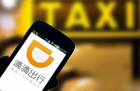 דידי אפליקציה מוניות סין , צילום: exithub