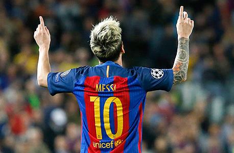 מסי. בברצלונה עד 2021 לפחות, צילום: איי אף פי