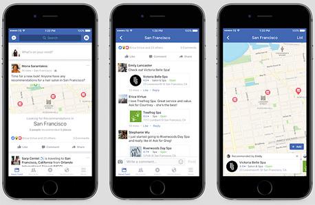 מפת המלצות פייסבוק, צילום: facebook