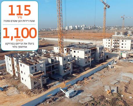 פרויקט מחיר למשתכן בלוד. שש דירות עשויות להגיע לשוק החופשי , צילום: ג