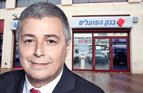 """אריק פינטו, מנכ""""ל בנק הפועל, צילום: אוראל כהן מיכאל קרמר"""
