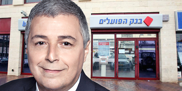 """אריק פינטו מנכ""""ל בנק הפועלים, צילום: אוראל כהן מיכאל קרמר"""