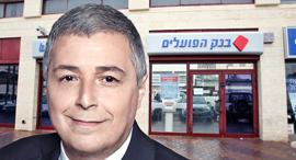 """מנכ""""ל בנק הפועלים אריק פינטו, צילום: אוראל כהן מיכאל קרמר"""