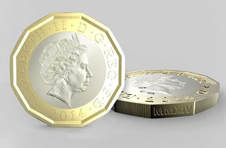 מטבע פאונד, צילום: Royal Mint