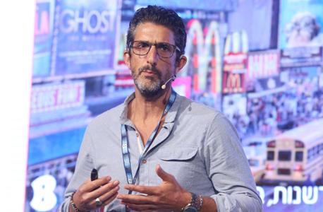 Gil Rosen Joins Amdocs' Senior Management
