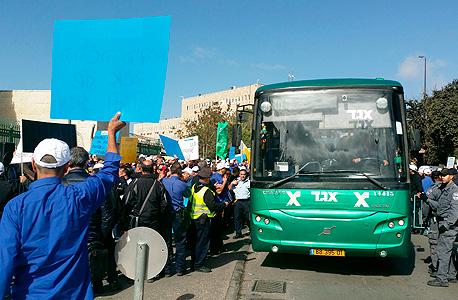 הפגנה עובדים אגד 1, צילום: באדיבות דוברות ההסתדרות