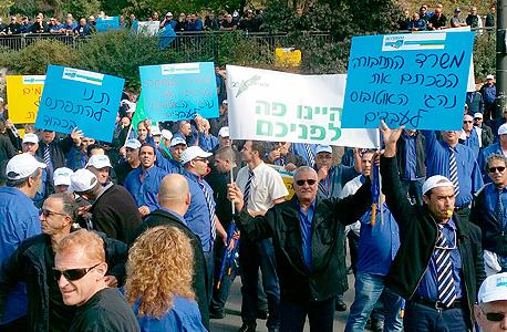 הפגנה עובדים אגד 2, צילום: באדיבות דוברות ההסתדרות