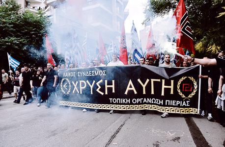 הפגנת תמיכה במפלגת הימין הקיצוני היוונית השחר המוזהב בסלוניקי