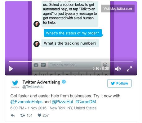 הצ'טבוט של טוויטר