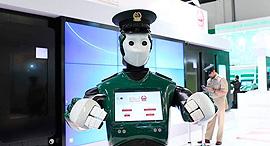 רובוט שוטר דובאי, צילום: dubai police