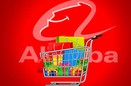 קניות יום הרווקים 11.11 עליבאבא עלי אקספרס, צילום: chinabusinessnews