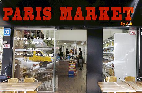 פריז מרקט. גבינות ומוצרים שקשה להשיג בארץ