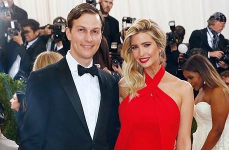 איוונקה טראמפ ובעלה ג'ארד קושנר, צילום: רויטרס