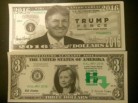 כסף רפובליקני: הוא שווה 2016 דולר, היא רק שלושה, צילום: נעמה סיקולר