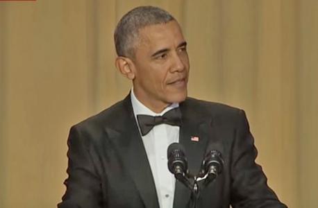ברק אובמה, צילום: יוטיוב
