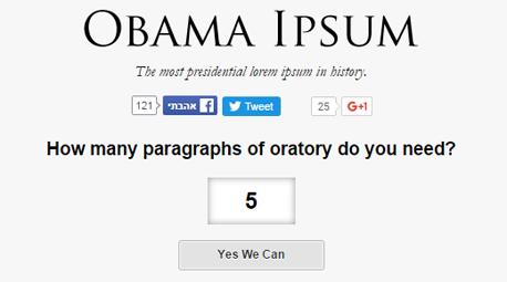 מה אובמה היה עושה?, צילום: obamaipsum.com