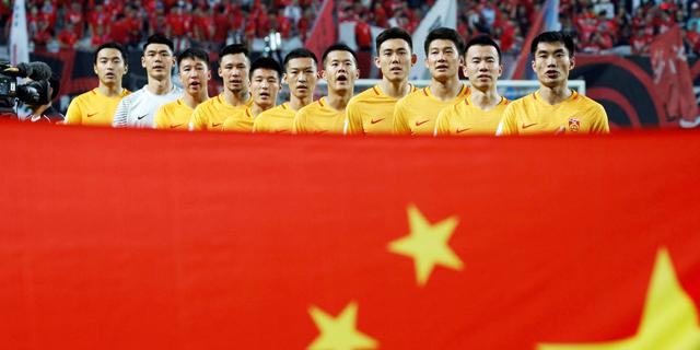 כך הסינים יעקפו את גרמניה בכדורגל עד 2050
