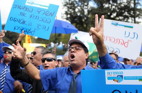 הפגנת נהגי אגד בשבוע שעבר, צילום: עמית שאבי