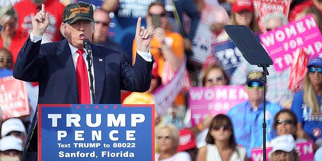 דונלד טראמפ בעצרת בחירות, 2016, צילום: אי פי איי
