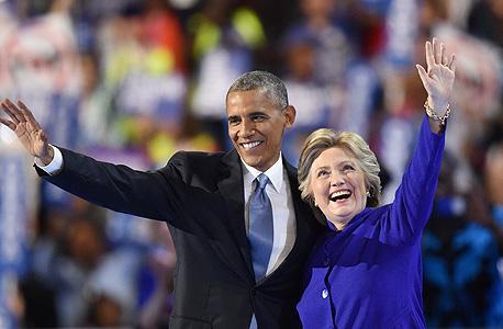 ברק אובמה הילרי קלינטון בחירות 2016, צילום: גטי אימג'ס