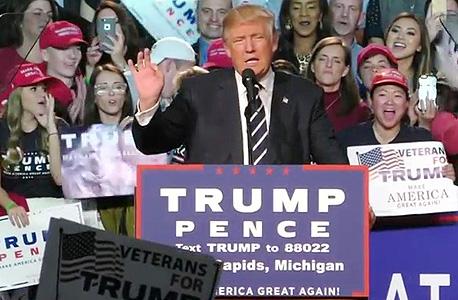 """דונלד טראמפ - נאום אחרון לקראת ההצבעה בבחירות לנשיאות ארה""""ב, צילום: רויטרס"""