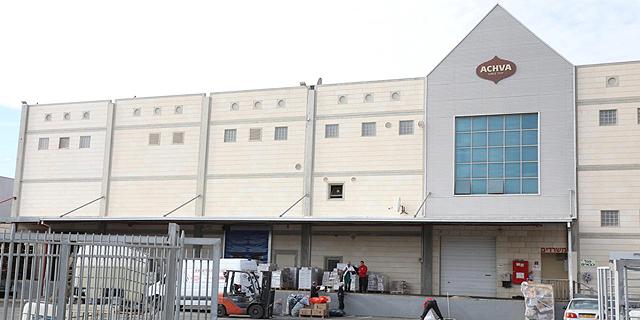 אחוה מסתירה מהעולם את המפעל באריאל
