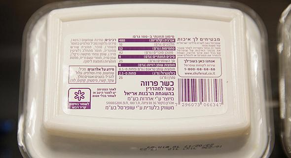 אריזת חלווה שמייצרת החברה לשופרסל נוקבת בנס ציונה ככתובת היצרן, צילום: אוראל כהן