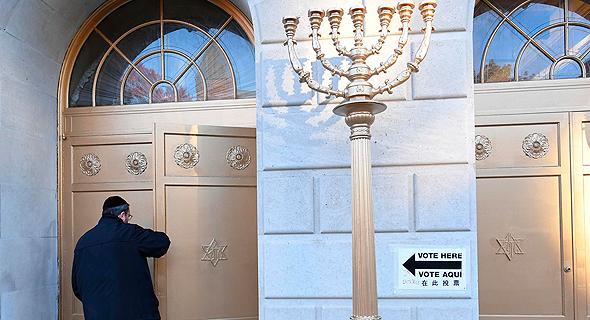 קלפי במרכז קהילתי יהודי בברוקלין, ניו יורק, צילום: איי אף פי