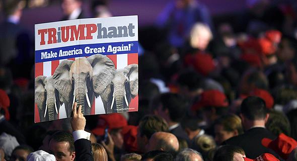 תומכים של טראמפ, צילום: איי אף פי