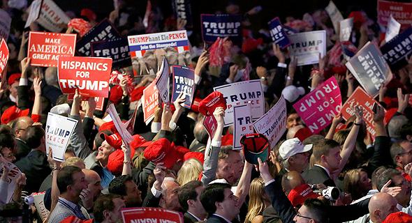 חגיגת ניצחון במטה טראמפ