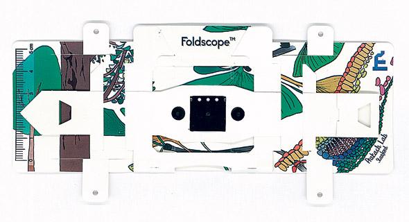 , צילום: foldscope.com