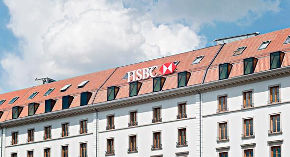סניף HSBC בז