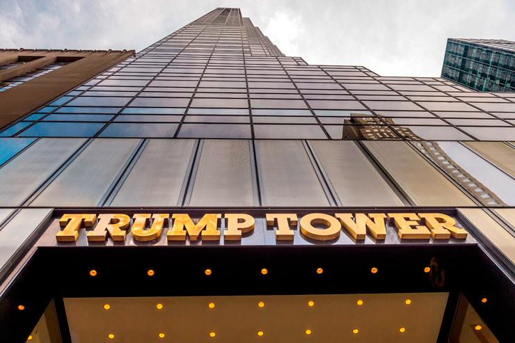 טראמפ טאואר בניו יורק. המפורסם ביותר, צילום: גטי אימג