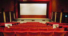 אולם קולנוע, צילום: wikimedia