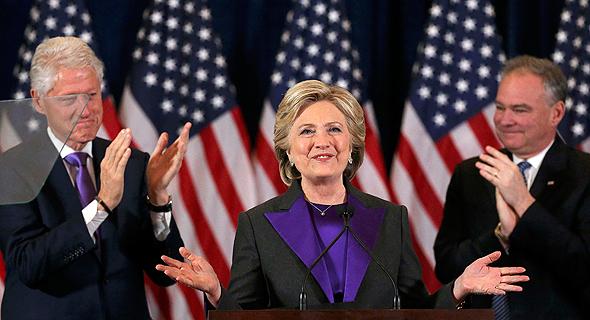 הילרי קלינטון בנאום הפסד, צילום: רויטרס
