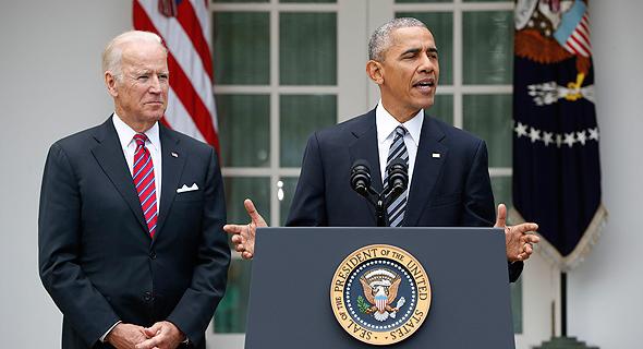 ברק אובמה מברך את דולנד טראמפ על הזכיה בבחירות, צילום: איי פי