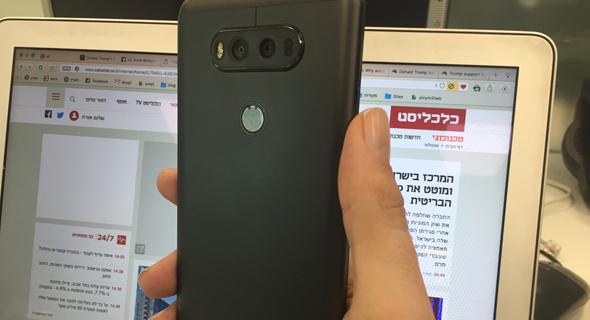 LG V20 סמארטפון 1, צילום: עומר כביר