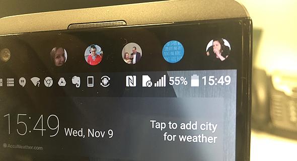 LG V20 סמארטפון 3, צילום: עומר כביר
