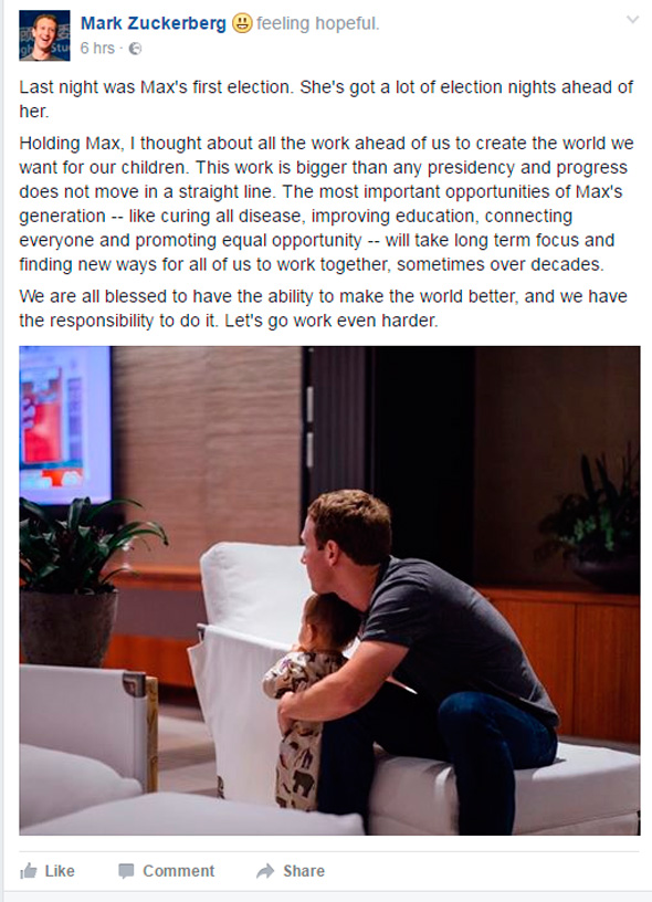 מארק צוקרברג תגובה בחירות, צילום: facebook