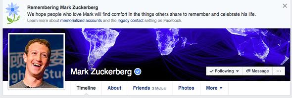 מארק צוקרברג פייסבוק זוכרים את מארק צוקרברג