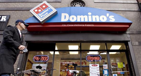 """סניף של דומינו'ס פיצה בארה""""ב"""