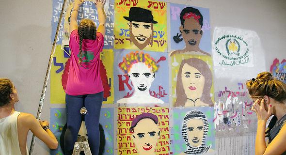 המיזם קוביה ישראלית