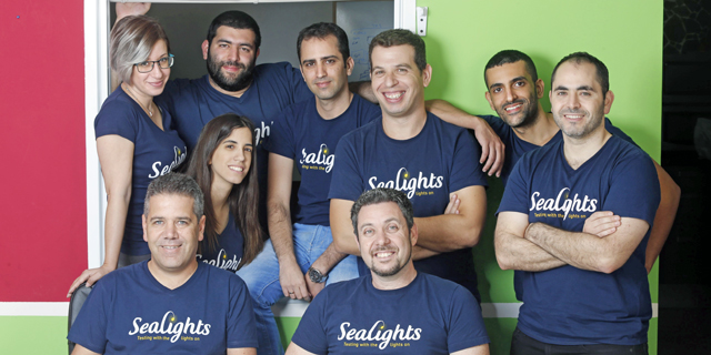 צוות Sealights
