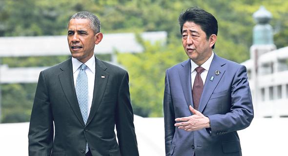 שינזו אבה ו ברק אובמה במאי האחרון, צילום: בלומברג