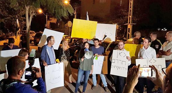 צילום מההפגנה של התאגיד בחיפה, צילום: דורון סולומונס