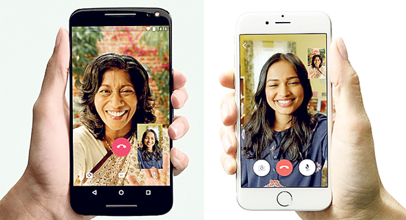 הדגמה של שיחות הווידיאו של ווטסאפ