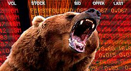 שוק דובי בורסה מניות ירידות לארג' חדש