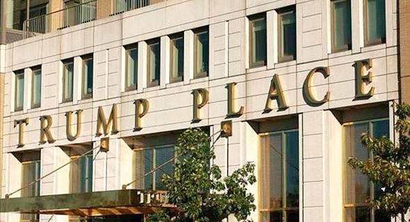בניין טראמפ פלייס, צילום: elegran