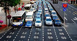 Beijing. Photo: Forcechange